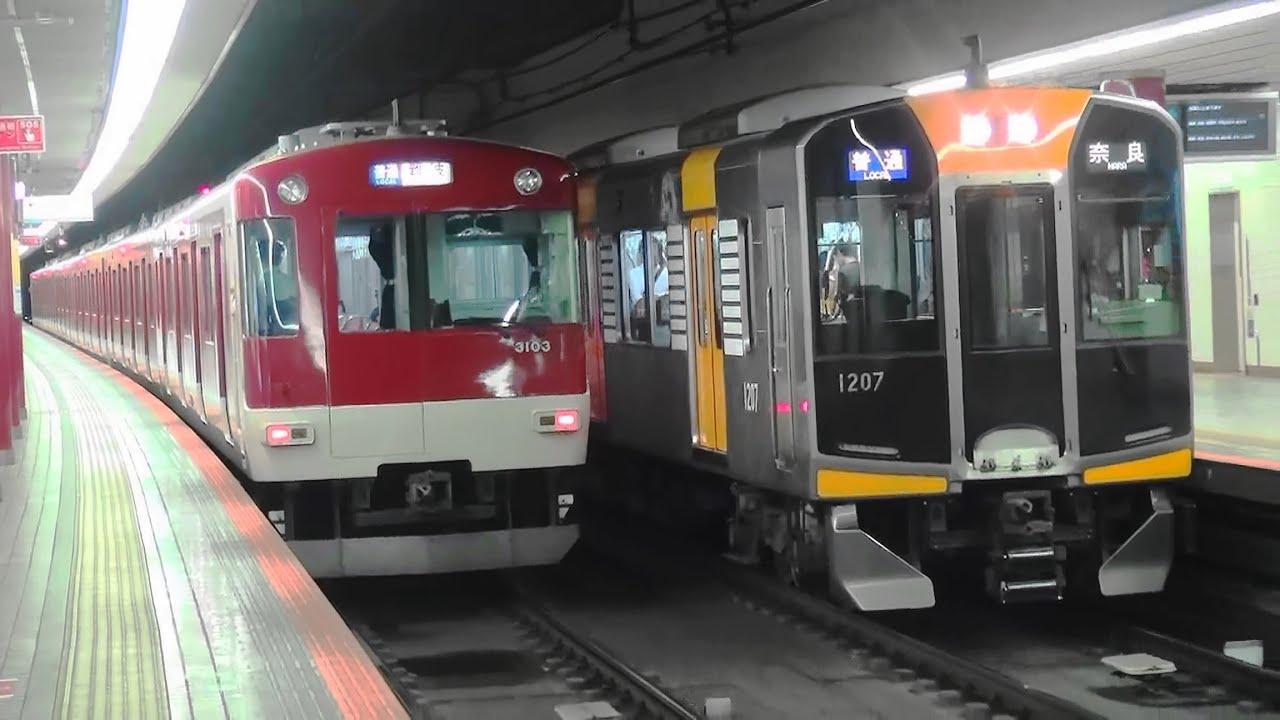 近鉄3200系KL03編成の普通大阪難...