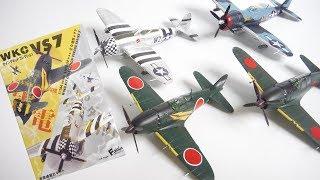 シークレットGET!! ウイングキットコレクション VS7 『1BOX 開封』 日本海軍局地戦闘機 雷電21型 vs P-47D サンダーボルト 食玩 P-47 Thunderbolt