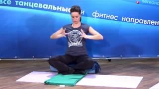 ЙОГА для БЕРЕМЕННЫХ урок 5 с Фирсовой Екатериной на timestudy.ru