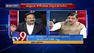 Big News Big Debate : APలో కొత్త పొత్తు పొడుస్తుందా? || Rajinikanth TV9