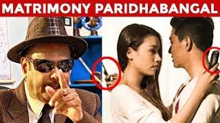 Matrimony Paridhabangal - Detective Cholan தரும் பகீர் தகவல்கள்! | MICRO32