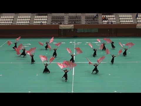 武庫川女子中学高校Einsカラーガード 2017Winter Marching Party in KYOTO