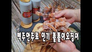 """인기 맥주안주 동해명물 """"쫄쫄이오징어""""…"""