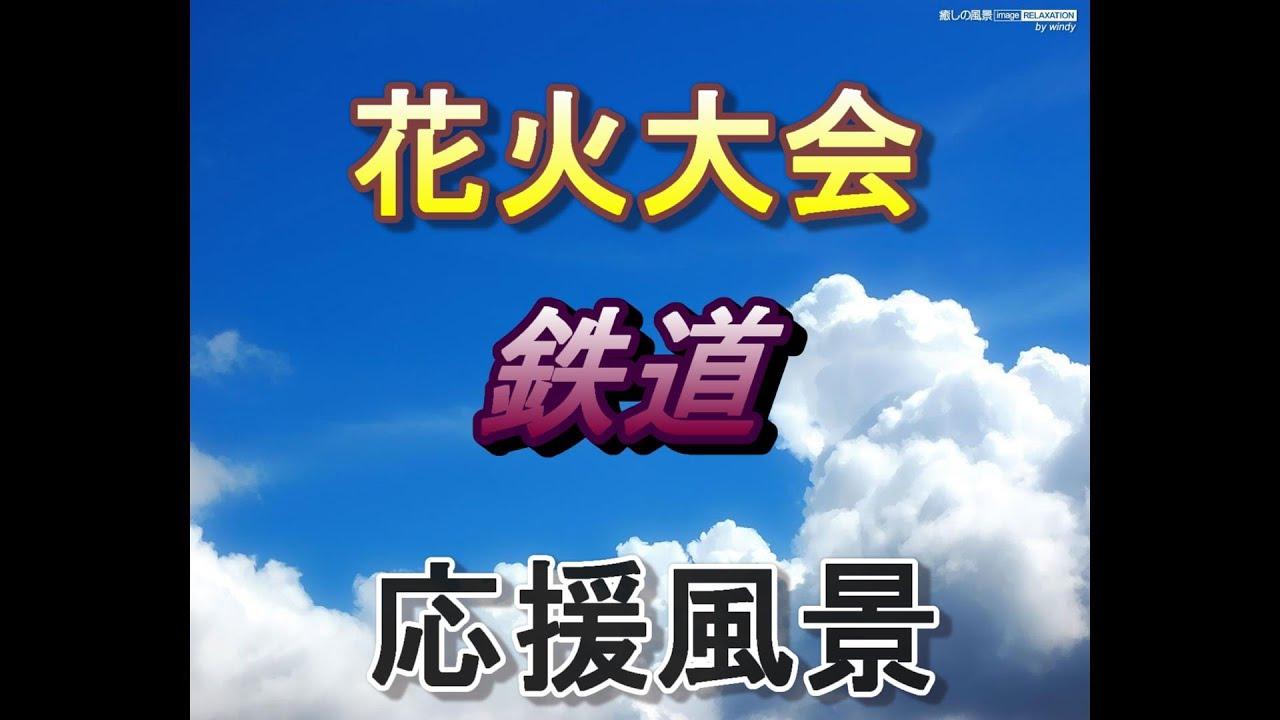 チャンネル紹介動画