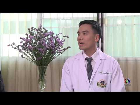 ย้อนหลัง Health Me Please | เชื้อไวรัสโรตา ตอนที่ 1 | 26-06-60 | Ch3Thailand