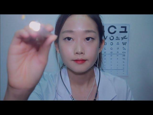 [ASMR] 뇌신경 검사 l 비쥬얼트리거 Cranial Nerve Exam l Visual Triggers