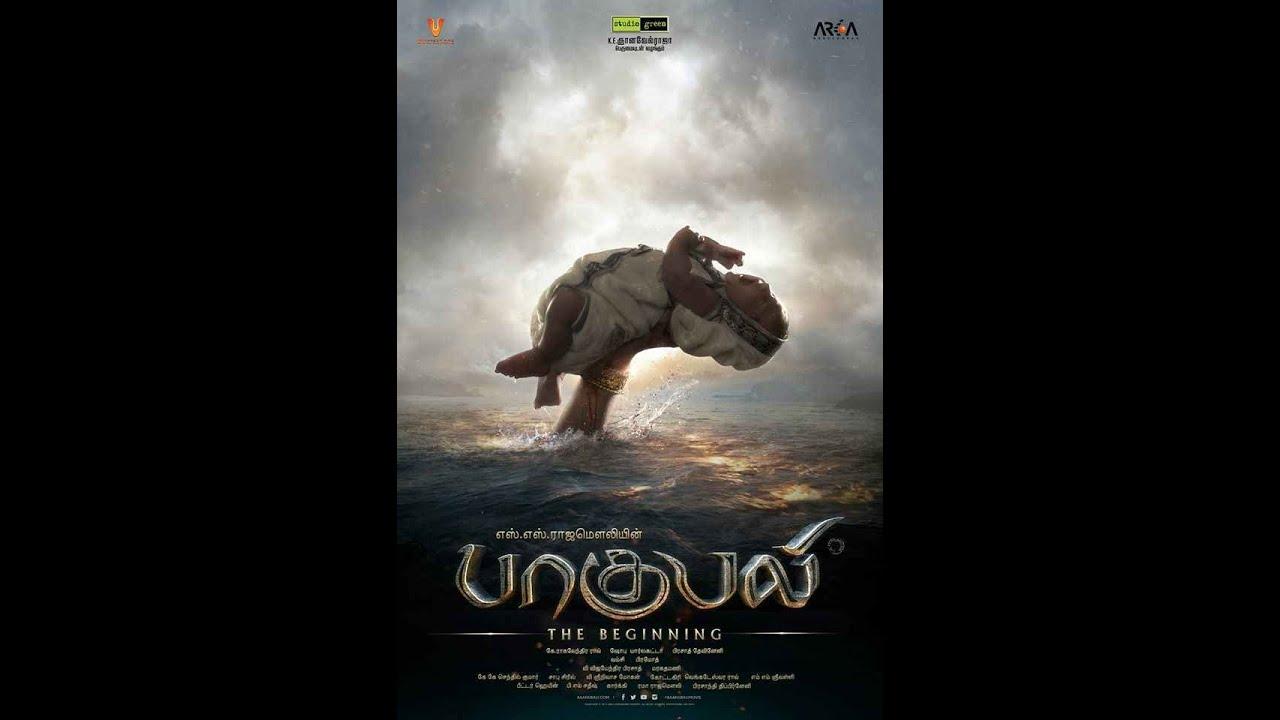 Download Baahubali The Beginning 2015 Tamil