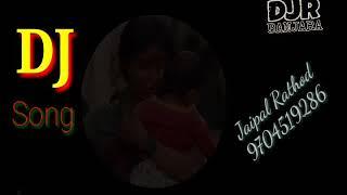 Tharagani Baruvaina DJ song