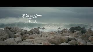 Gambar cover Lagu Arab