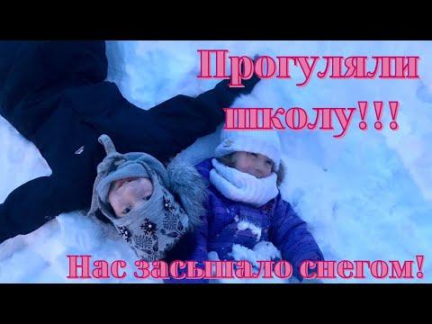 Прогуляли школу | Киев засыпало снегом | снегопад Украина 2021