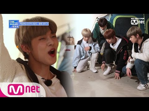 [ONE DREAM.TXT] (ENG SUB) Reality Ep.07 - Part.2
