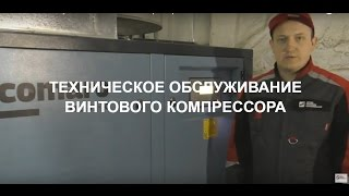 видео Фильтры для компрессоров Abac Zenith