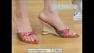 中田有紀 中田有紀 検索動画 11