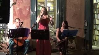 Χώρια δρόμους  live  Aνδριάνα Τσαγκάρη-Πολύεδρο-Ονειρόδρομοι Γιώργος Παπαδόπουλος