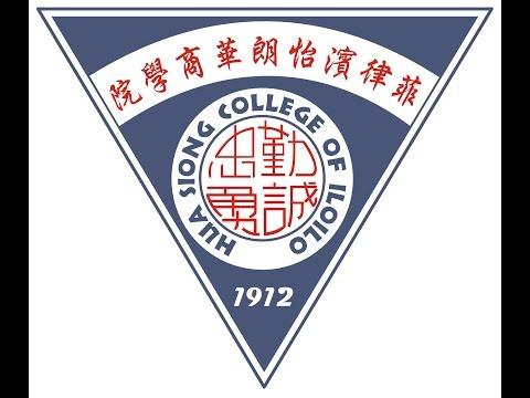 Hua Siong School Hymn 2k13