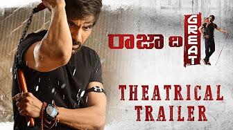 Raja The Great Trailer