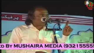 Mazahiya Achanak Mauvi Mumbra Mushaira, Convenor Sameer Faizi, 31/12/2009, MUSHAIRA MEDIA