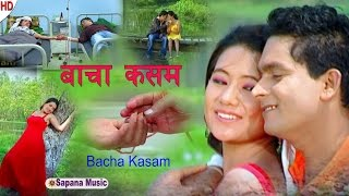 Bishnu Majhi | New Nepali Song | Bacha Kasam - Ranjita Gurung & Sundarmani | Official Video