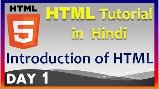 html5 tutorial in hindi 1 - Introduction of HTML | html 5