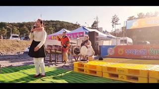 고하자품바 부여농협 하나로마트 공연