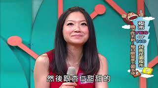 【不捨小鬼】黃鴻升經典回顧 Part 3