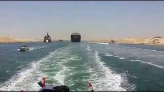فيديو حصرى عبور أول سفينة قناة السويس الجديدة 25 يونيو