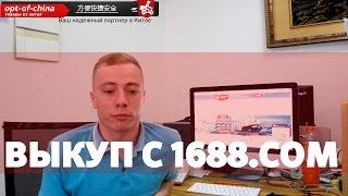 видео Купить Надувные шарики в Интернет-магазине китайских товаров | Интернет-магазин китайских товаров без посредников | Алиэкспресс на русском языке