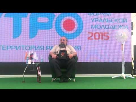 Анатолий Вассерман про Жака Фреско и ресурсо-ориентированную экономику, проект Венера