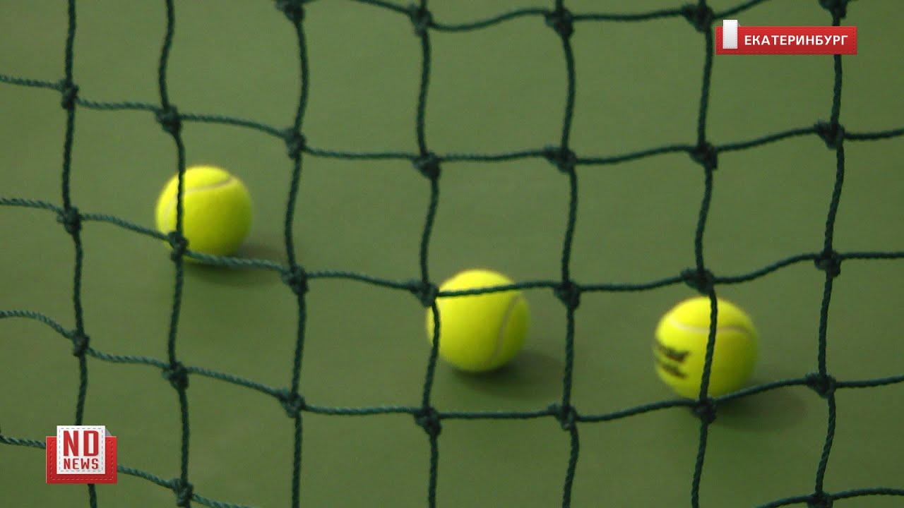 Академия тенниса и дворец дзюдо – объекты Универсиады в Академическом районе