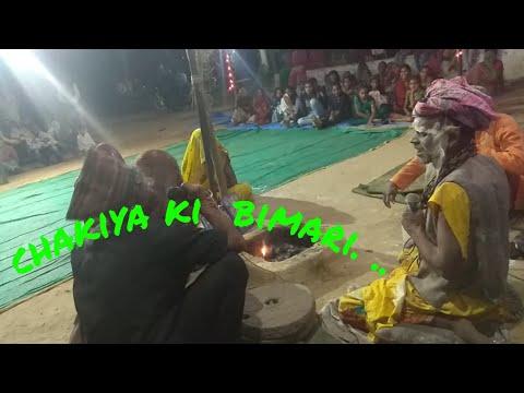 Chakiya Ki Bimari  .. Navratri Special