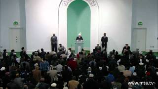 French Friday Sermon 17th February 2012 - Islam Ahmadiyya