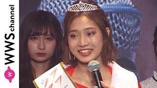 <シブスタ2019>鹿児島県出身・宮野真菜(21歳)がグランプリでコメント!