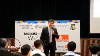 WiFi900之後…講座Part 3 - 余二未來學校應用實