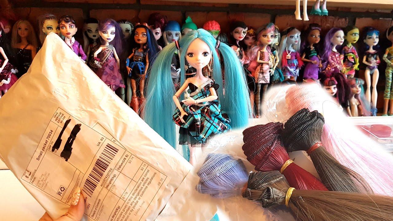 Можно долго искать качественную куклу в магазинах и на рынках, но не каждый продавец сможет дать вам гарантию на качество игрушки. Наш интернет-магазин гарантирует, что здесь можно купить только оригинальные куклы монстер хай. Хаулин вульф – еще одна девочка оборотень в школе.