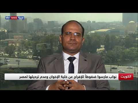 مصادر: التحقيقات بينت أن خلية الإخوان عقدت اجتماعات بقطر وتركيا  - 16:54-2019 / 7 / 14