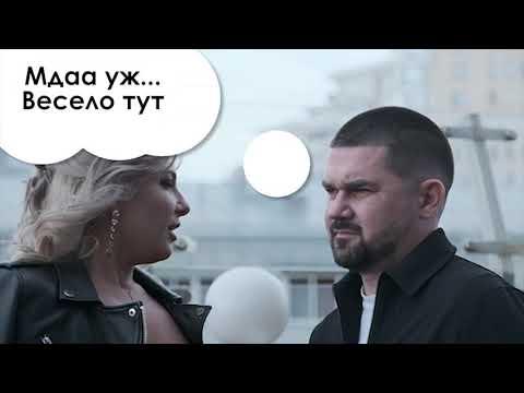 """Я умею читать мысли, или что делали """"баблы"""" на свадьбе @igor_humor и @lubyatinka"""