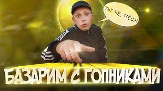 БАЗАРИМ С ГОПНИКАМИ l DotA 2 [by. HAZZI]