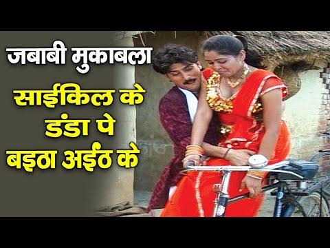 Bhojpuri Hit Songs   आजमगढ़ हमका घुमा दो पिया   Dhobiya Geet  