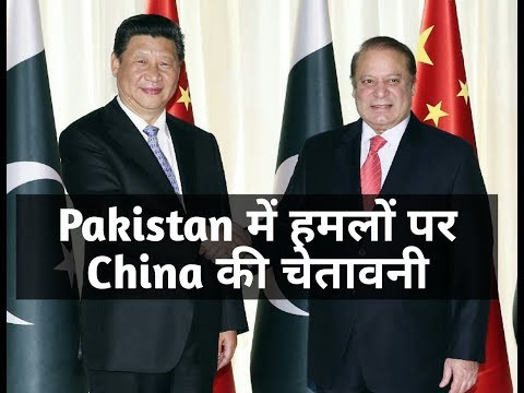 China stands by ally Pakistan after its citizens killed in Balochistan