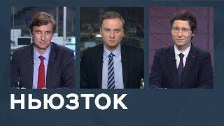 Суверенный интернет и вступление Украины в НАТО / Ньюзток RTVI