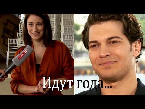 Cagatay Ulusoy & Leyla Hazal Kaya - Идут года...