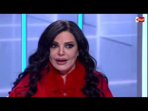 """فحص شامل – نضال الأحمدية """" ندمانه علي مهاجمة زينة بسبب قضية أحمد عز """""""