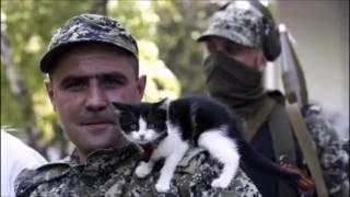 Донбасский Марш новая версия   Марина Александрова