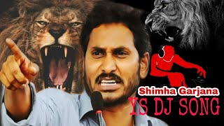 YS JAGAN REMIXES DJ SONGS