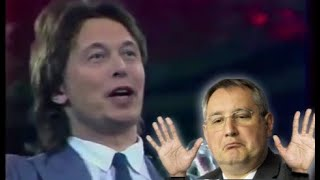 ELON MUSK - Soviet Song(Full version of the song + Subs) - Трава у дома - Полная версия