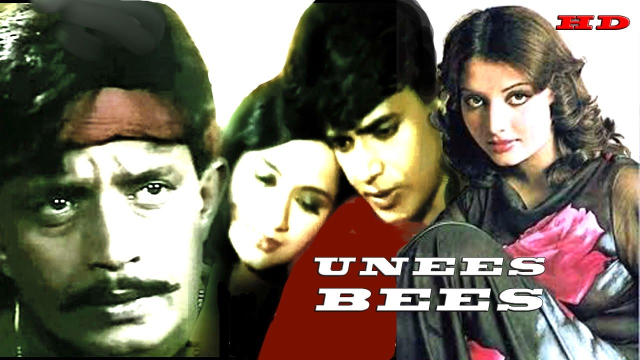 UNEES BEES | Hindi Full Length Movie | Mithun Chakraborty, Ranjeeta, Rakesh Roshan, Yogeeta Bali