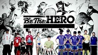 パラスポーツ普及啓発映像「Be The HERO」