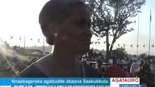 Nnaabagereka agabudde abaana Ssekukkulu thumbnail
