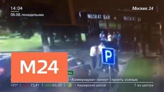 Смотреть видео Камеры зафиксировали действия сотрудников ГИБДД до убийства в Павловском Посаде - Москва 24 онлайн