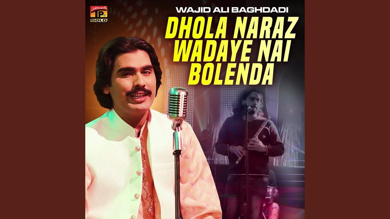 Download Dhola Naraz Wadaye Nai Bolenda